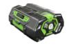 EGO Laubbläser<br>LB4801E SET<br>810 m³/h<br>inkl. 2.0 Ah Batterie und Standardladegerät