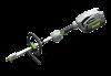 EGO Multi-Tool<br>MHSC2002E<br>SET 4 Aufsätze<br>inkl. 5.0 Ah Batterie und Schnell-Ladegerät